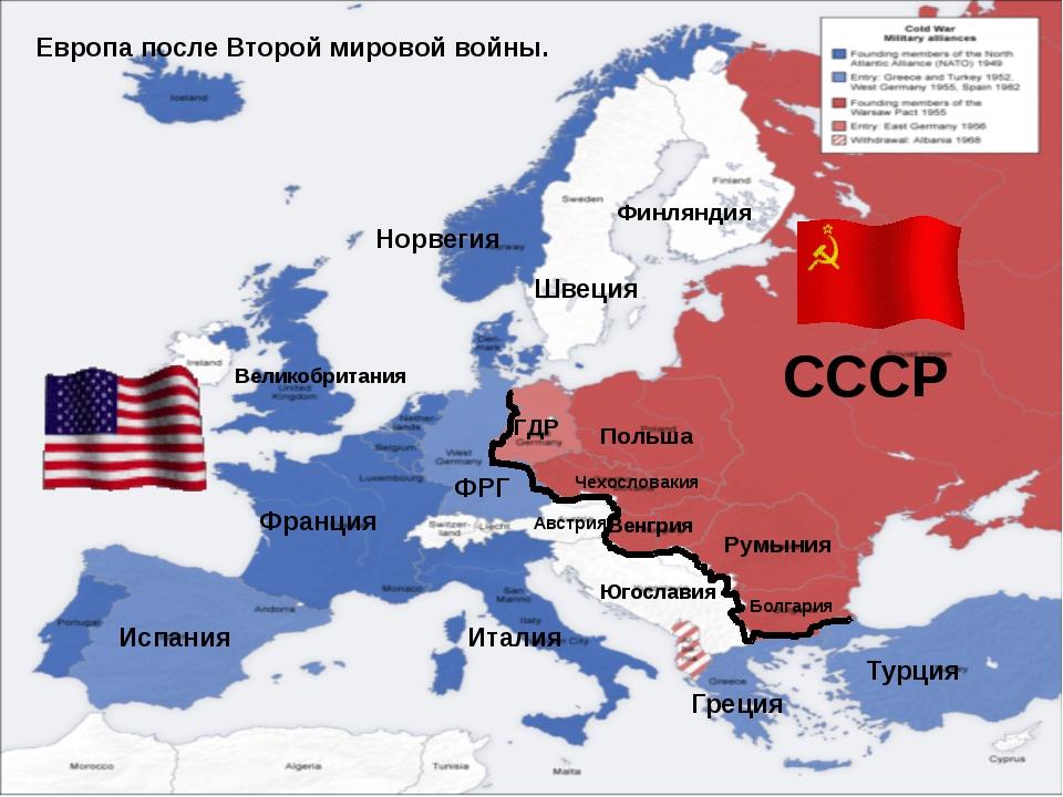 территория германии до второй мировой войны студентам