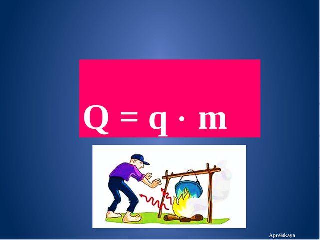 Q = q  m Aprelskaya