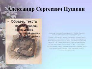 Александр Сергеевич Пушкин Александр Сергеевич Пушкин родился в Москве. С ран