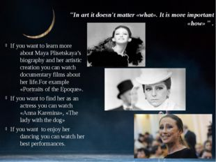 If you want to learn more about Maya Plisetskaya's biography and her artistic