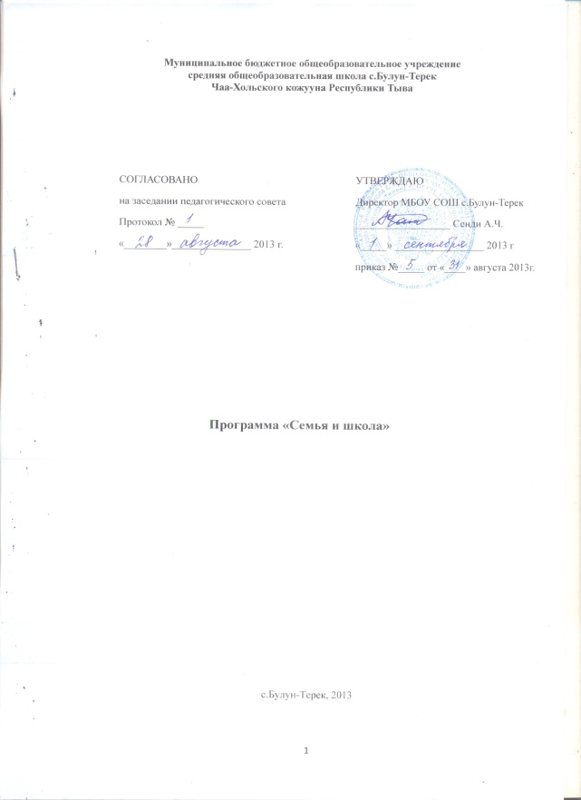 C:\Users\aa\Pictures\2015-10-14 атт15\атт15 001.jpg