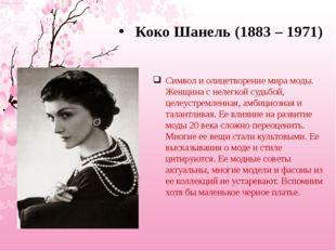 Литература и ссылки https://ru.wikipedia.ru