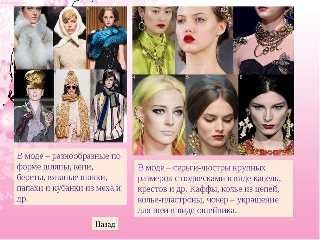 Джорджио Армани. Итальянский модельер, основатель модной империи Armani. Его...