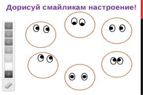 http://fs00.infourok.ru/images/doc/240/190240/1/img10.jpg