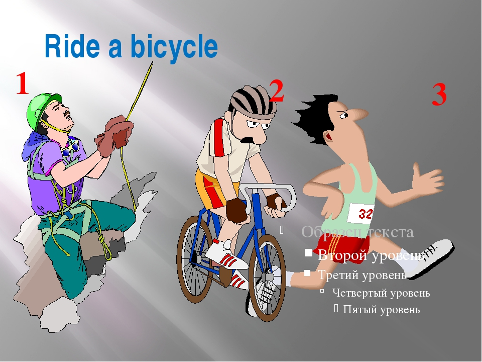 Ride a bicycle 1 2 3