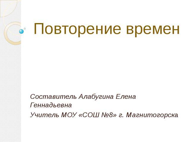 Present Simple Глагол в 1 форме В 3 лице ед. ч. Добавляем окончание –s Вспомо...