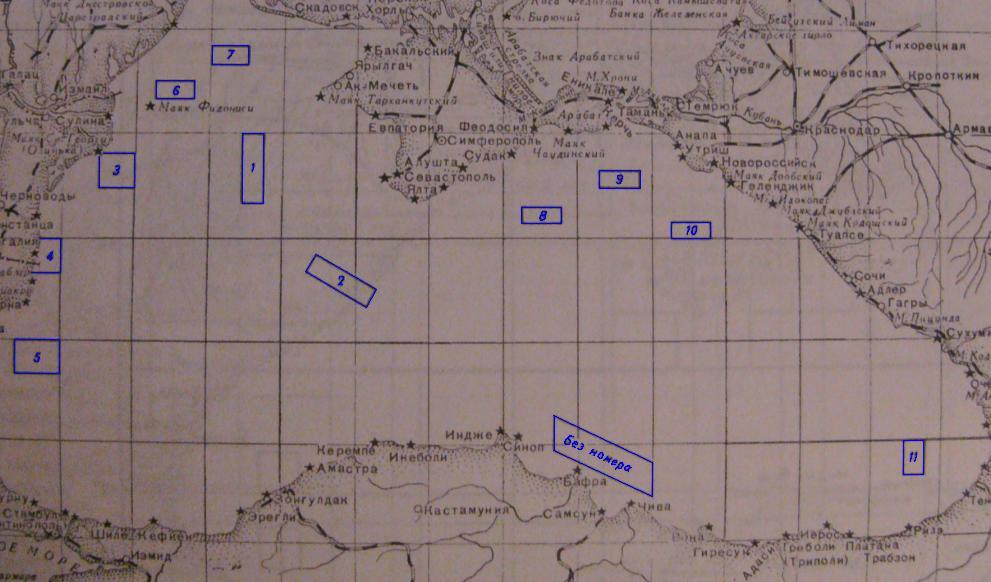 http://submarine-at-war.ru/pics/chf_pos1.jpg