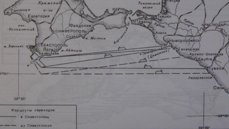 http://submarine-at-war.ru/pics/chf_transp.jpg