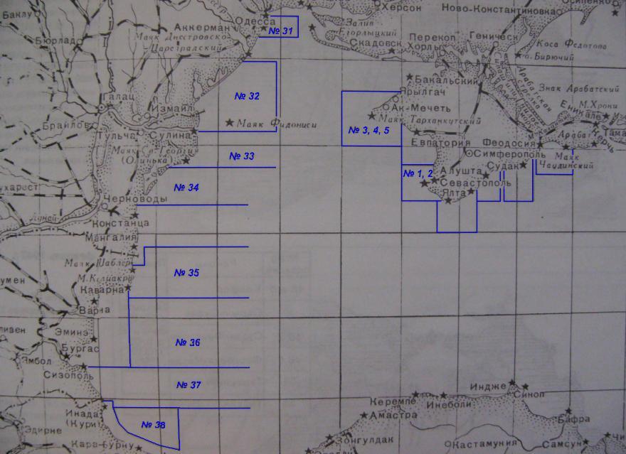 http://submarine-at-war.ru/pics/chf_pos6.jpg