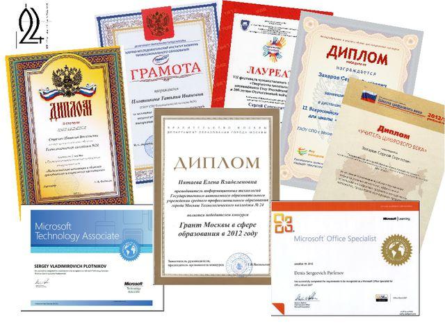 Подробности можно узнать по адресу: 105484, Москва, ул. 16-я Парковая, д. 20,...