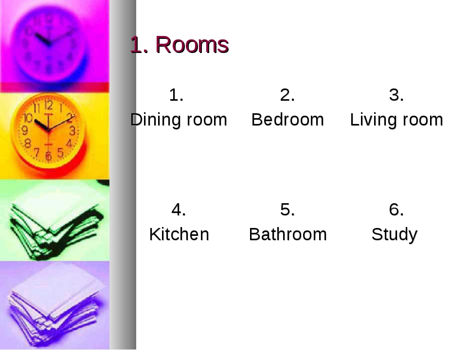 1. Rooms