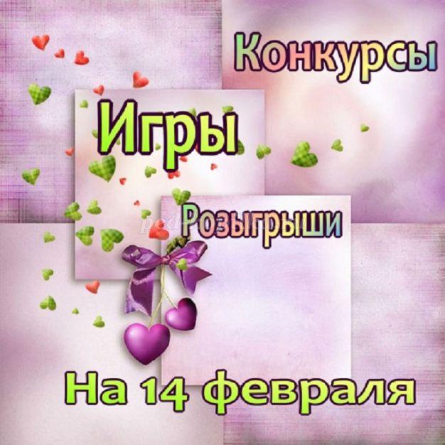 http://ped-kopilka.ru/upload/blogs/23188_f938ed470e93cc34e243ae93cd3231d3.jpg.jpg