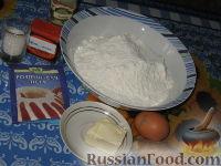 Фото приготовления рецепта: Имбирное печенье - шаг №1