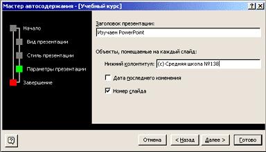 hello_html_7af35647.png