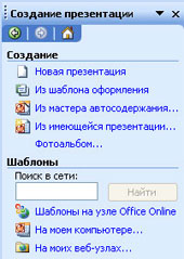 hello_html_m295feb02.jpg