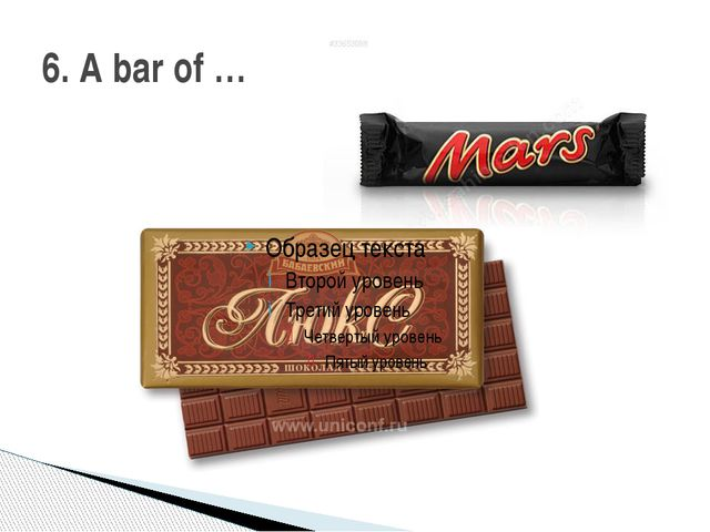 6. A bar of …