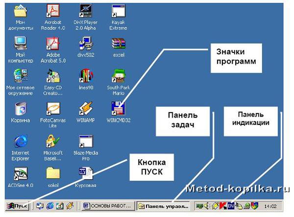 hello_html_356adf16.jpg
