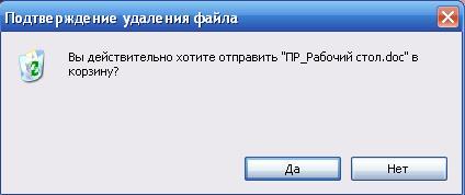 hello_html_m54d078c3.jpg