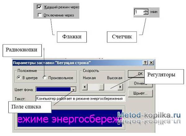 hello_html_m6cec39be.jpg