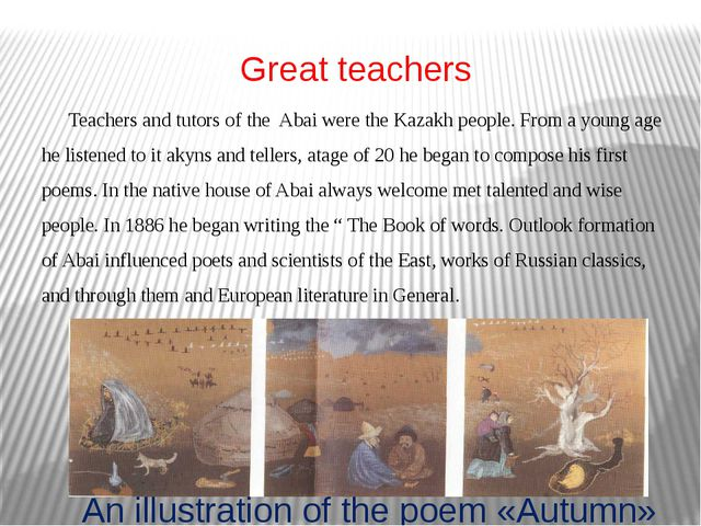 Teachers and tutors of the Abai were the Kazakh people. From a young age he...