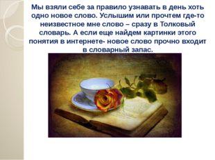 Человек умеет красиво мыслить, но не умеет красиво выразить себя в словах. Ка