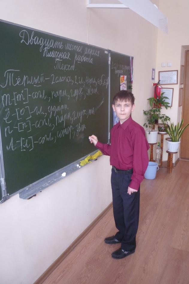 E:\Фотки\школа 1\апель май 2011\P1040068.JPG