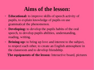Aims of the lesson: Educational: to improve skills of speech activity of pupi