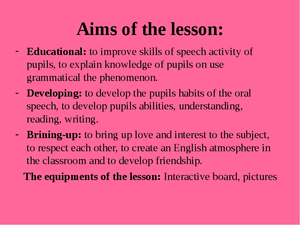 Aims of the lesson: Educational: to improve skills of speech activity of pupi...