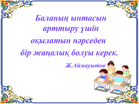 hello_html_367a340e.png