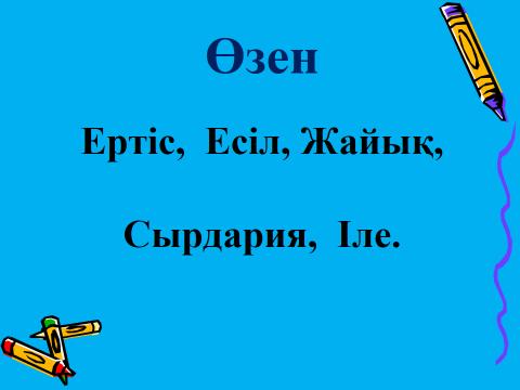 hello_html_6d886d8d.png
