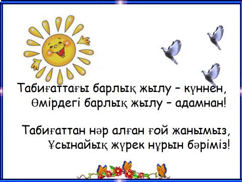 hello_html_m558b6c62.png
