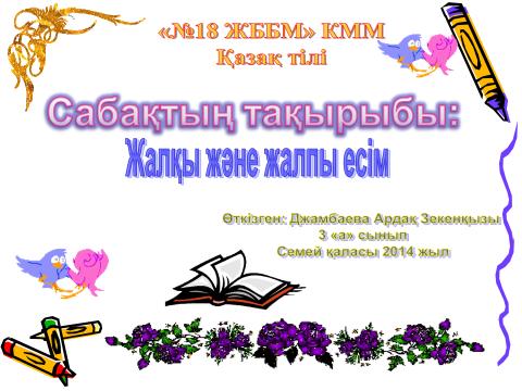 hello_html_m6d9b2b7c.png