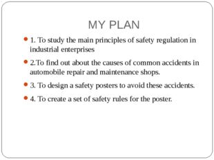 MY PLAN 1. To study the main principles of safety regulation in industrial e