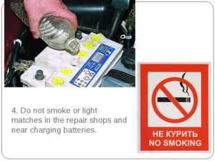 4. Do not smoke or light matches in the repair shops and near charging batter