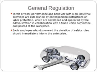 General Regulation Terms of work performance and behavior within an industria