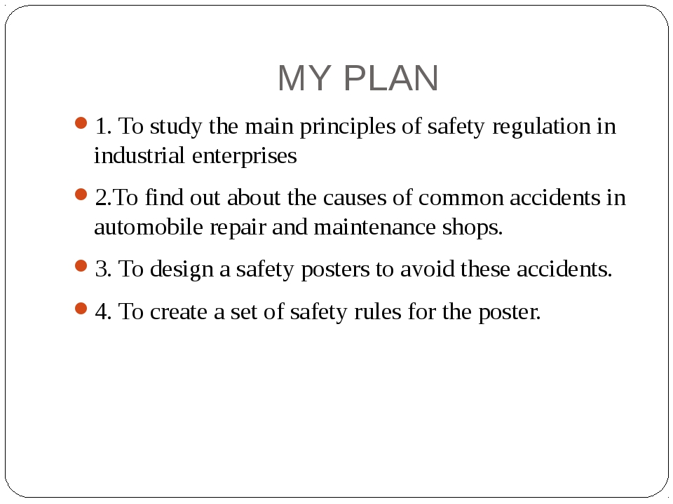 MY PLAN 1. To study the main principles of safety regulation in industrial e...