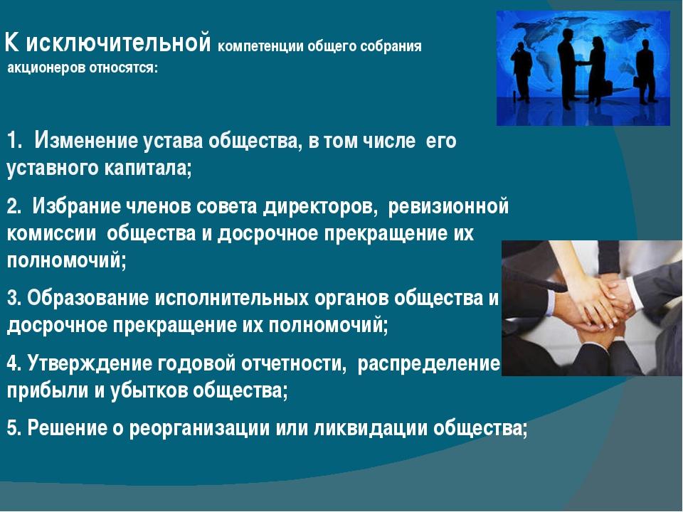 Новая редакция трудового договора дополнительное соглашение образец