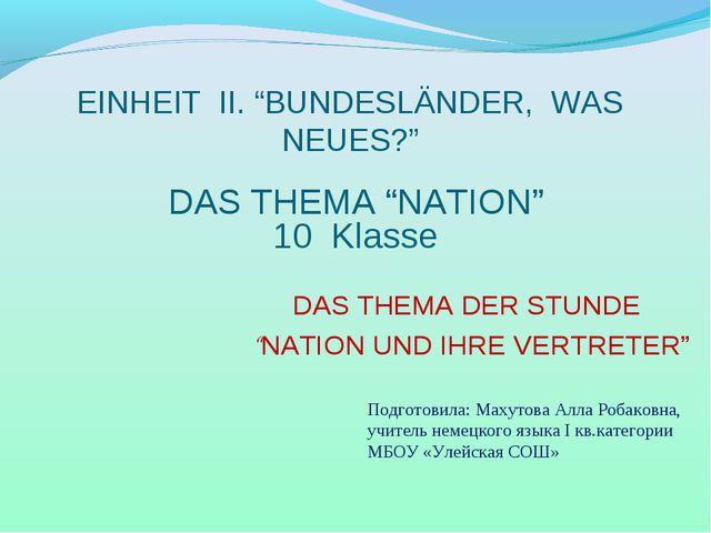 """EINHEIT II. """"BUNDESLÄNDER, WAS NEUES?"""" DAS THEMA DER STUNDE """"NATION UND IHRE..."""