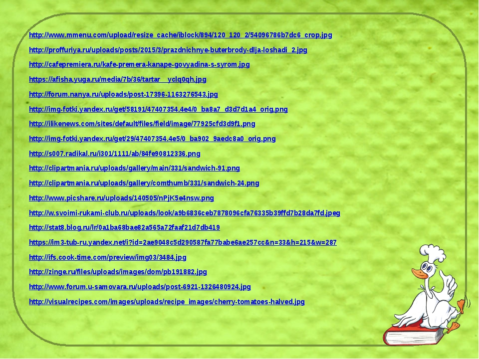 http://www.mmenu.com/upload/resize_cache/iblock/894/120_120_2/54096786b7dc6_c...