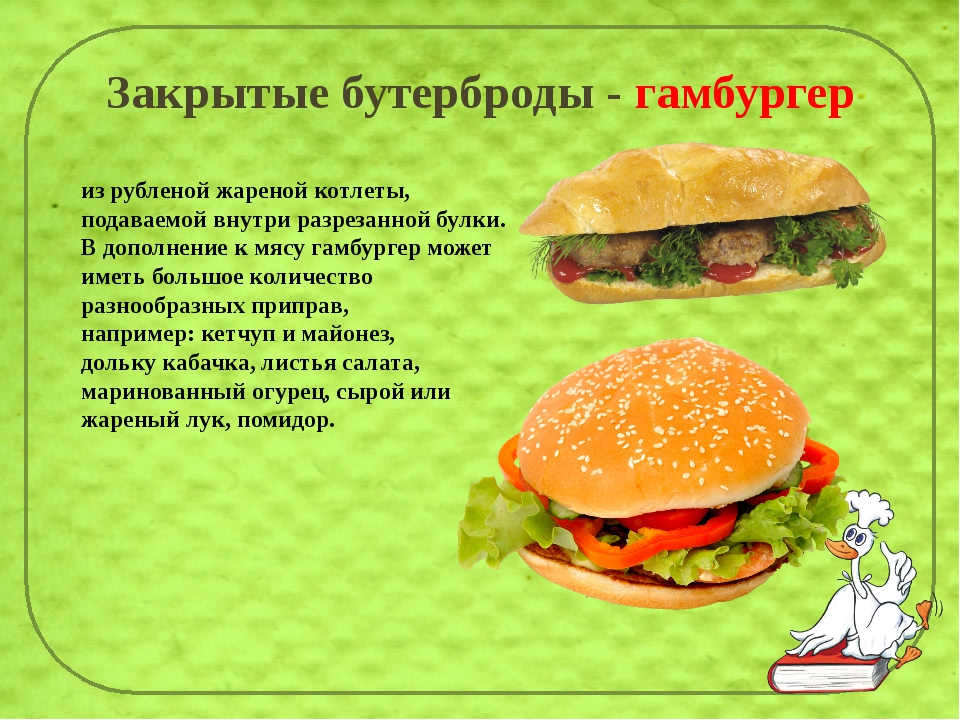 Вкусно и очень полезно!а также отлично подойдёт для пикника и перекуса в дороге!
