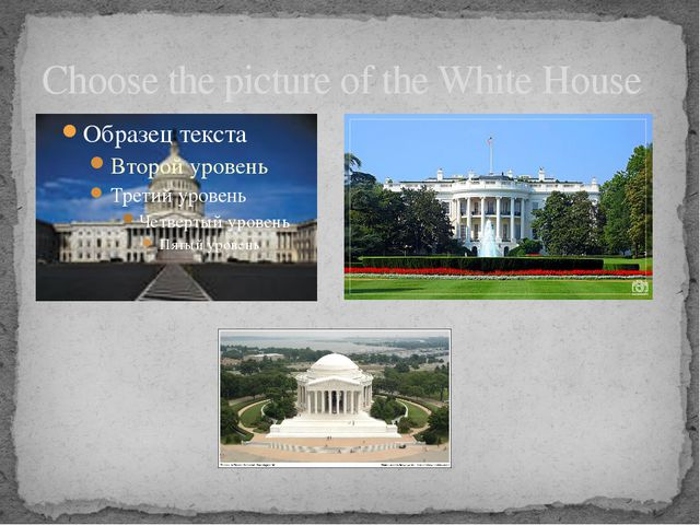 Choose the picture of the White House