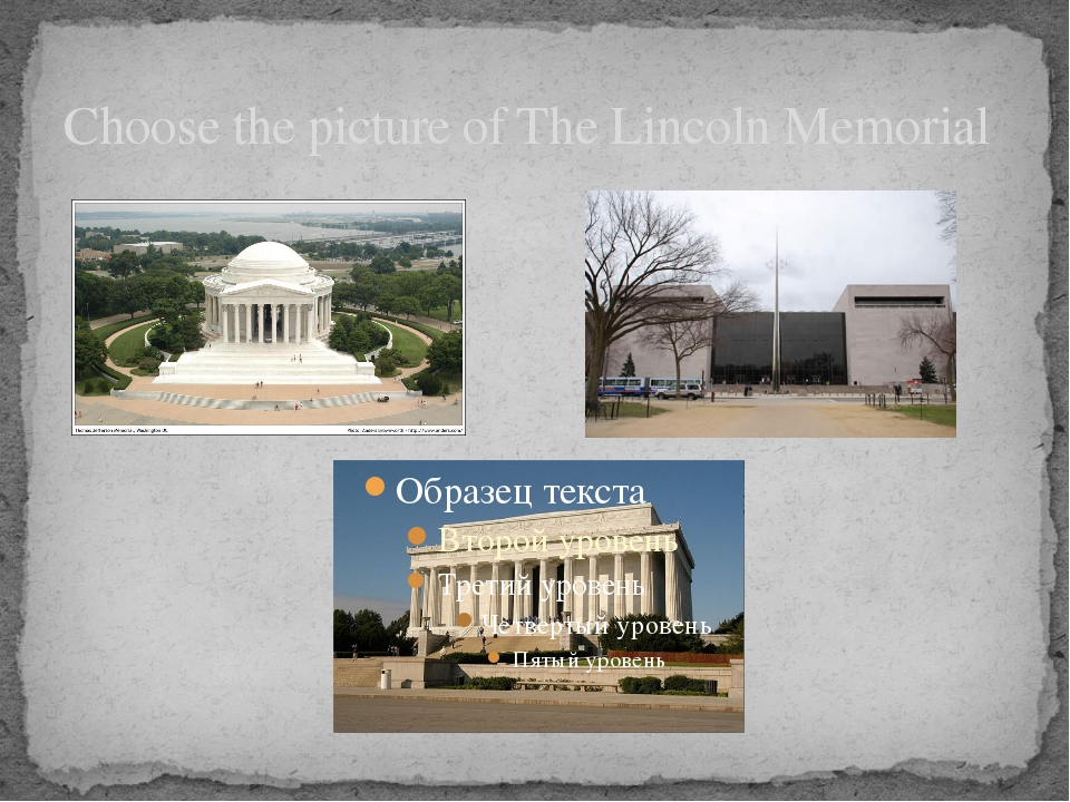 Choose the picture of The Lincoln Memorial