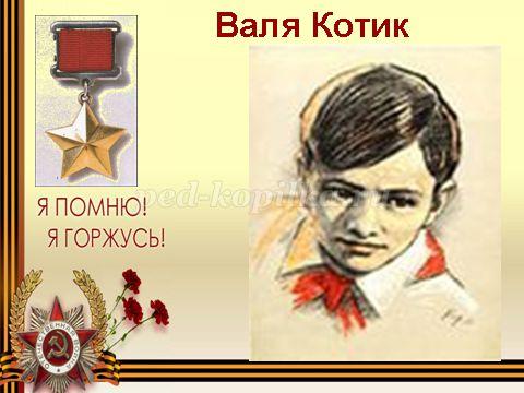 http://ped-kopilka.ru/upload/blogs/15572_556409dcdf552f016695d21f5971f13a.png.jpg