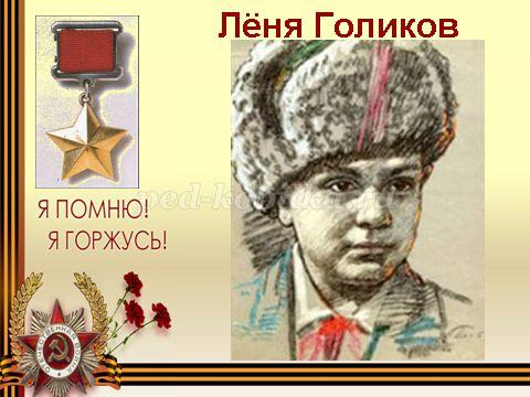 http://ped-kopilka.ru/upload/blogs/15572_be0dacf5bd0660803085fb66920bb466.png.jpg