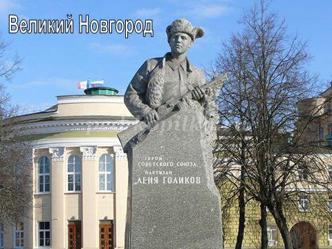 http://ped-kopilka.ru/upload/blogs/15572_aba2378334da89d177c7fa68b13c254c.png.jpg
