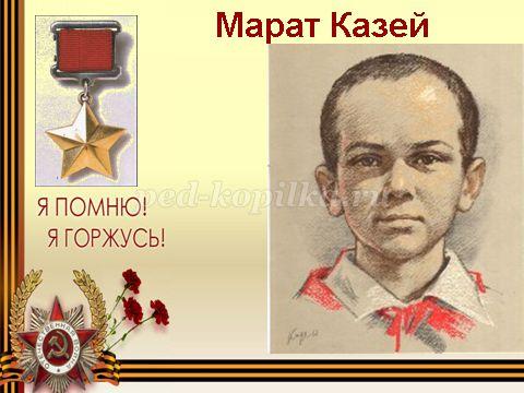 http://ped-kopilka.ru/upload/blogs/15572_711f0dfab48a89224a98257ca81daf8c.png.jpg