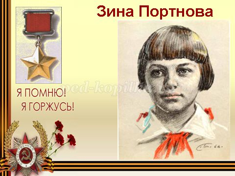 http://ped-kopilka.ru/upload/blogs/15572_b3effe577fc5e47e998a5df21ab350f5.png.jpg