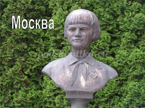 http://ped-kopilka.ru/upload/blogs/15572_0bad0c8058a5ff9b92d179fff8b21763.png.jpg