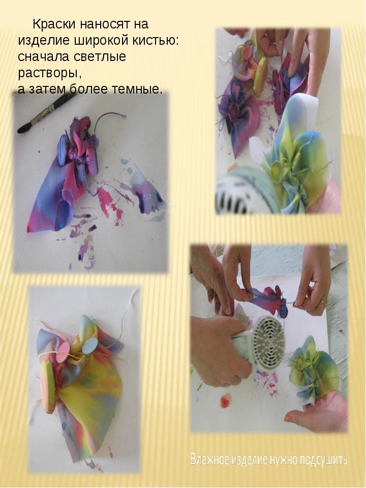 Краски наносят на изделие широкой кистью: сначала светлые растворы, а затем...