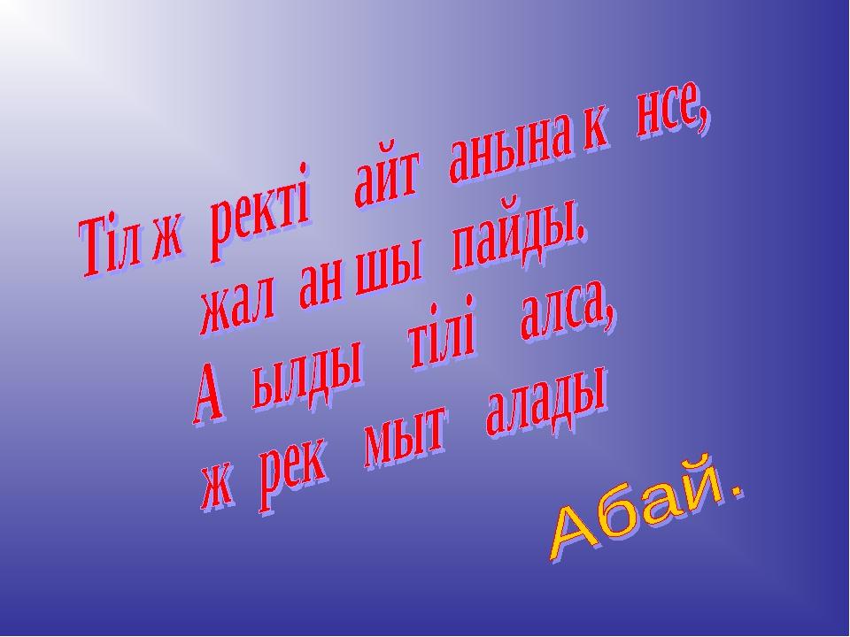 Admin - null